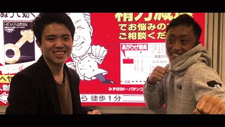 【1万円企画】早稲田のAV男優と1万円でピンサロ10回連続行ってみた。AV男優物語。JAPORN BOY STORY