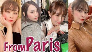 パリからこんつぁ-FashionWeek Vlog-