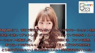 「え、裸??」「これはあかん」渡辺美優紀、セミヌード風セクシーショット披露しファン衝撃