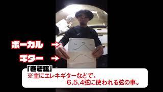 FutureTVアーカイブvol.29-~ヌケる音、よける音~ 前編