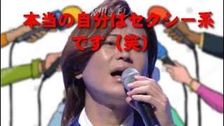 【氷川きよし】本当の自分はセクシー系です(笑)!-東京ヨイトコ音頭2020-