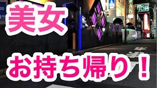 童貞が出会い系で即日お持ち帰りチャレンジ!!!!!