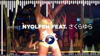 🎵🇺🇸 Nyolfen feat. さくらゆら – City Lights Reflection ✅ #NoCopyrightZone (Original Video)