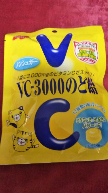 風邪です。同居人がのど飴をくれました。この飴はよく早川さんに差し入れた物です。栄養の足りない拘置所での貴重なビタミンだったのでしょう。胸が締め付けられます。魂がいるなら、どうか安らかでありますように。寒いですね。みなさま、風邪…