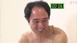 【シーズン4全話】3話-後編- またもVS加藤鷹 ゴッドフィンガーを奪ってAV界に進出する男。禁断の撮影現場に突入!『がんばれ! エガちゃんピン4 MEGA-MAX』