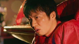 田中圭、武田玲奈に完敗 ドSな一言に歯ぎしり!? ボートレースCMシリーズ「ハートに炎を。BOATisHEART」第3話「性別は関係ない」篇