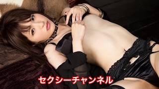 【天使もえ】エロいセクシー女優【hentai 】【tit】【boob】【butt】【orgasm】【love scene】【tits】【japan】【asian】