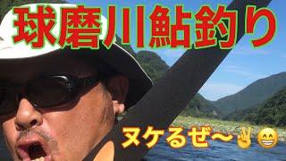 アユ・ヌケる動画(笑)