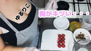 【くまクッキングチャレンジ】Gカップ家政婦が刺激的なサラダを作ってみたよ!