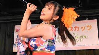 【恵比寿マスカッツ】EBISU ANIMAL ANTHEM 秋葉原ソフマップ リリイベ 2019/5/19