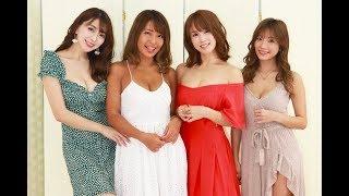✅  リップ所属のグラビアアイドル。(左から)森咲智美、橋本梨菜、犬童美乃梨、葉月あや。(C)Deview