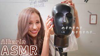 【あいかりん】タッピング&耳マッサージ【ASMR】
