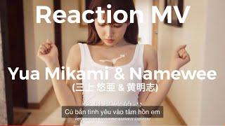 Reaction MV 【I Shot You 不小心 】của Yua Mikami 三上 悠亜 và Namewee 黄明志 | Le Tuan Giang Official