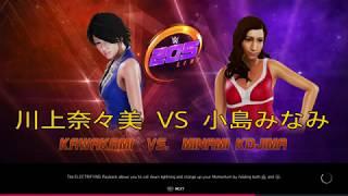 WWEゲームでセクシー女優プロレス(川上奈々美VS小島みなみ)