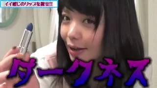 年齢制限がかかっているかなめチャンネルの動画 【唇フェチ】アクリル板にひたすらキス!