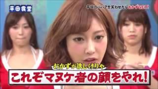 【衝撃】明日香キララと辰巳シーナやらかすw【平田食堂2 3】   YouTube
