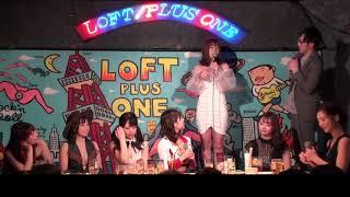 『ヌケるセクシー女優No 1決定戦』最終決戦イベント動画007