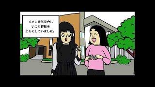 友達がキャバクラで使っていた源氏名を知って友達を止めようと思った話【漫画動画】