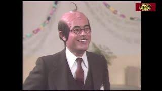 志村けん 大爆笑 総集編 1999年にテレビで放送された 松本典子 コント Ken Shimura 4 86 01 747 #5