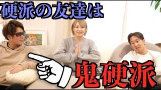 朝倉未来から8年彼女がいない元ヤンを紹介されました