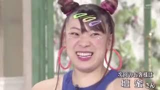 フワちゃんより次回予告の壇蜜さんの方に目がいってしまう動画