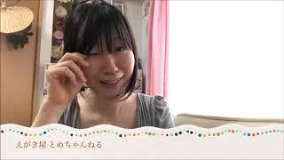 おっぱいが痛い(´ω`)【前編】出張おっぱいマッサージ!
