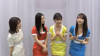 「恵比寿マスカッツのすぽスポSPORTS」古川いおり、夏目花実、三上悠亜、みひろコメント動画