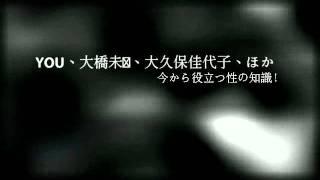 極嬢ヂカラPremium 11月29日