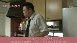 JAV | エレエロベーターおっぱいの失敗で二人 エッチだけ | Melayani Bos Dengan Segenap Hati | Bok3p Jepang