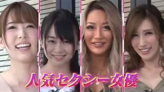 ゲスト:AIKA 水道橋博士のムラっとびんびんテレビ