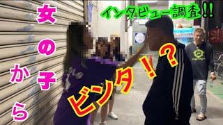 【10本勝負】最近の女の子は、どんな下着をしているのか調査してみた!