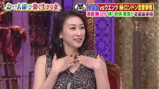 浅田真央からの恋愛事情密告に姉・浅田舞が苦笑い