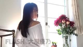日本美女~好靚女~(大原優乃~出生日8-10-1999)