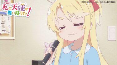 ノアちゃんがノリノリで歌っていた曲は「アタシ♡カワイイ♡宣言!!!」というカワイイ曲です🎶2月27日(水)発売のキャラクターソングアルバム~天使のうたごえ~にも収録されてますよ~~‼…