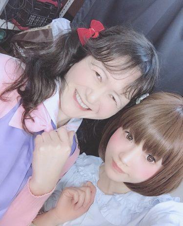 本日1月24日(木)23:00~フジテレビ系全国ネット『アウトデラックス』にEmi-chanが出演🎀楽しみ♡この前ライブで一緒だったので撮ってもらいました📸超盛れ✨エミちゃん❤エミちゃん目視だけでみひぃのカップ数当ててた…