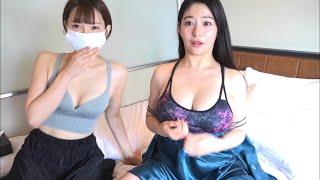 【速報】人気YouTuber丸の内OLレイナがセクシー女優と谷間を披露!