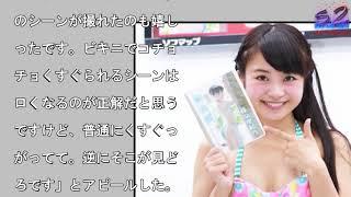 恵比寿★マスカッツ・藤原亜紀乃、DVDジャケットが可愛過ぎてメンバーも「誰だよ?」