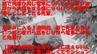 【エッチな体験談】~元カレにカミングアウト!処女って信じてたよね。卒業式の夜まで。今でもそう思ってる。実は!