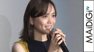 松井愛莉、橋本マナミの第1子出産を祝福 劇団EXILE・八木将康も「近しいものを感じる」