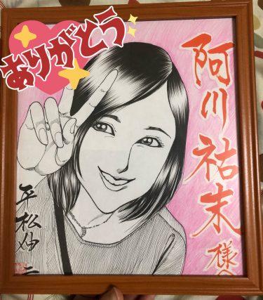 ご縁がありまして、漫画家の平松先生に似顔絵を描いていただきました…!感動✨てかめっちゃ美人に描いてくれてる。゚( ゚இωஇ゚)゚。ありがとうございます!!!!#平松伸二