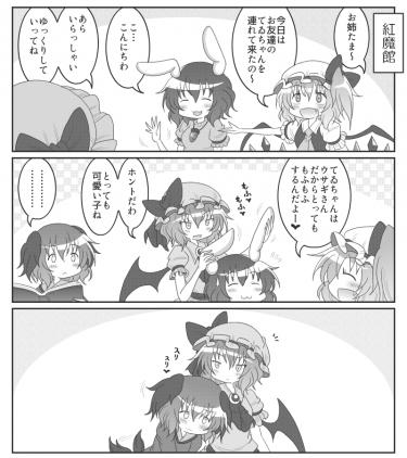 ヤキモチ焼いちゃう響子ちゃんエッチ♡