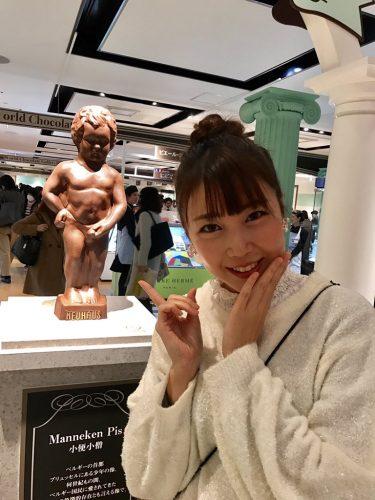 阪急梅田本店の「バレンタインチョコレート博覧会2019」に行ってきました(*´ω`*)さぁ、水曜日23時半からは「アルミカンの今夜も勝負パンツ」https://t.co/5TwsN7KW4s今夜も聴いてね♪#アルミカンパンツ