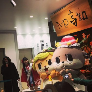 ちぃたん☆、事務所にいられなくなったら、犬山家にきたらいいよ…(´・ω・`)大崎なら、ボクみたく炎上しても大丈夫だしセクハラとか違約金100万円とか無いし…