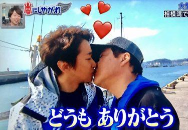 1月20日は上島竜兵さんのお誕生日🎂58歳 おめでとうございます🎉照れながらも普通にキスしちゃう二人💋ちょっとドラマのワンシーンのようで美しかったなぁ(*ノωノ)キャッまた大野さんとの共演お待ちしてます🐺